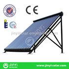 Solar Keymark EN12975 Vacuum Tube Heat Pipe Solar Collector