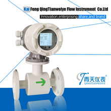RS485 SS316 electromagnetic beverage flow meter(CE certified)