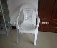 cheap outdoor plastic patio chairs