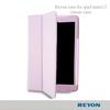 Hot selling leather case for ipad mini ,for ipad mini case