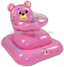 Pvc inflatable baby sofa