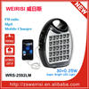 Multi-function SMD Led rechargeable lantern(WRS-2592LM)