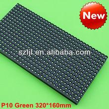 2013 Hot Sell Alibaba Express Green P10 Led Board Display