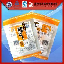 hot sale custom 3 side seal hair extensions packaging bags