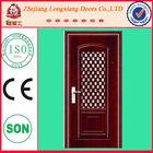 LBS-8819 Steel main glass door safety grill door design with grill