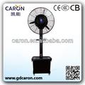 vertical del ventilador eléctrico de hielo con el ce