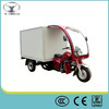 200cc cargo tricycle with colsed carrier,best quality