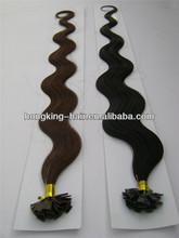 Pre bonded U tip Brazilian hair extension