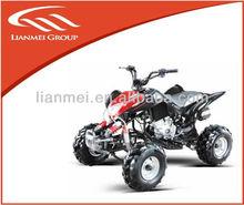 200cc sports ATV racing model air cooled