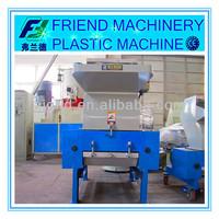 plastic water bottle recycling crusher/crushing machine