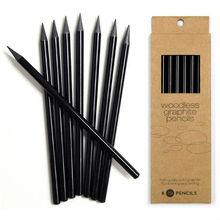 5pcs Round Sketch Pencil Set With 2C Logo