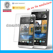 promotion for privacy htc one mini screen protector
