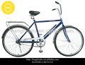 Hh-c2801 28 pollici cinese stile bicicletta per gli uomini