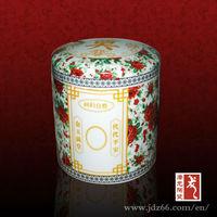 wholesale pet cremation urn GHH1300030022 21-24