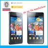 Anti-glare lcd screen protector for sansung Galaxy s ii oem/odm