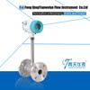 Intelligent vortex flow meter/vortex flow meter gas