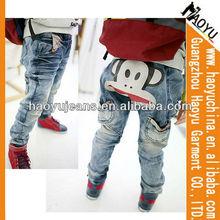 2013 new innovative design harem jeans pants for boys (HYK375)
