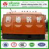 China industrial coal DZL Series biomass burner Boiler for sale