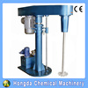 high speed paint dispersing machine