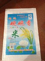 25kg bag of rice pp woven packaging bag