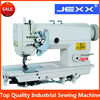 Supply Top Quality Industrial Sewing Machine
