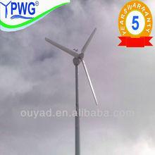 wind turbine 5KW. J