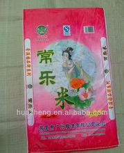 plastic packing bag bopp laminated 25kg