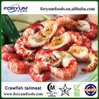 Frozen Crawfish Tailmeat