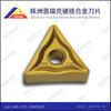 tungsten carbide inserts for aluminum /zhuzhou best quality TNMG carbide cutting tool