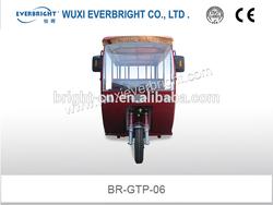 2014 New motorcycle 150cc
