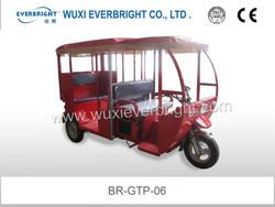 2014 New 3 wheel motorcycle