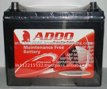 12v Maintenance Free Automotive Car Battery