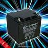 12v 30ah lead acid battery