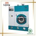 ที่นิยมอุปกรณ์ซักอบรีดอุตสาหกรรม, อุตสาหกรรมอุปกรณ์โรงพยาบาลlundry( 8kg- 16kg)