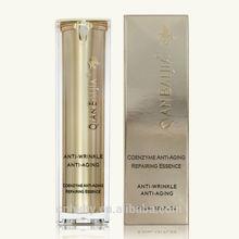 Super Concentrated Repairing Essence skin anti wrinkle serum