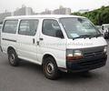 Toyota Hiace Van japonês usado Van japonês carros usados