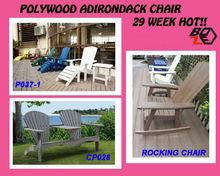 wooden adirondack chair / adirondack rocking chair/ adirondack garden bench