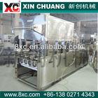 plastic square bowl automatic filling & sealing machines