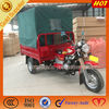 2014 hot selling china 3 wheel motor tricycle for sale