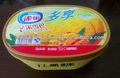 32oz de moldeo por inyección de plástico de helado de contenedores con tapa