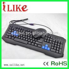 backlit ergonomic keyboard kb11