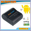 Mini Mobile Sales Printer /low noise thermal printer for alcohol test (SUP80M2-B)