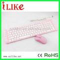 لوحة المفاتيح والماوس السرد kbm16 الملونة