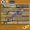 Golden Quartzite Natural Decoration Stone