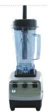 BEVERAGE MACHINE - HEAVY DUTY ICE BLENDER