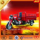 Cheap Cargo Motor Trike Kits