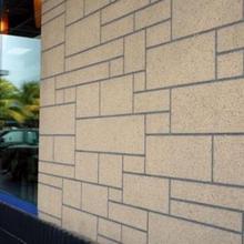 Texturizado granito decorativo externa revestimento de parede