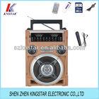 FP-1316RC boom box radios big bass speakers