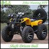 Shaft driven 250cc Quad ATV Hunting Buggies ATV
