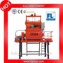 Concrete mixer (JS500 )